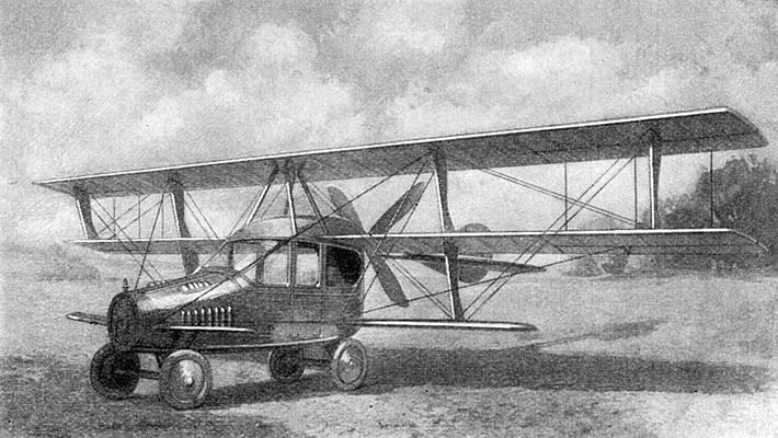 Glenn Curtis Autoplane