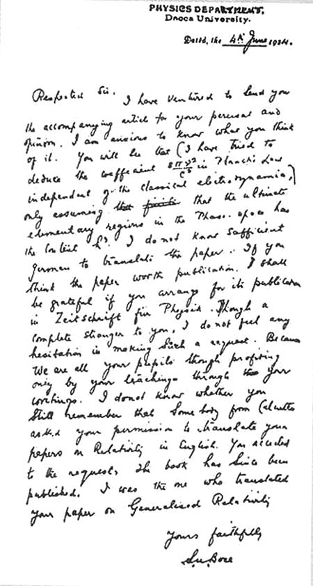 Letter of Bose