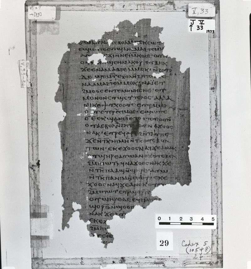 The forbidden text jesus
