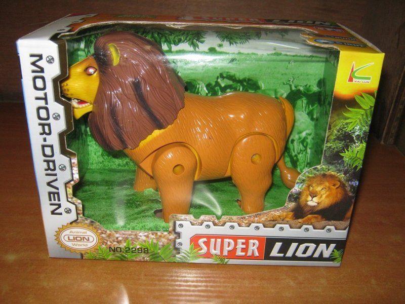 Toy lion study